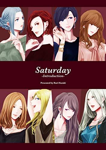 Saturday -Introduction-  著:綺月るり
